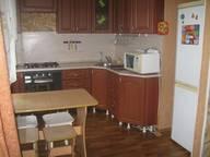 Сдается посуточно 3-комнатная квартира в Сатке. 62 м кв. Солнечная, 21