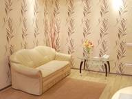 Сдается посуточно 2-комнатная квартира в Кременчуге. 0 м кв. ул. Академика Маслова 13