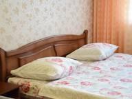 Сдается посуточно 1-комнатная квартира в Ульяновске. 0 м кв. ул.Радищева, д.3