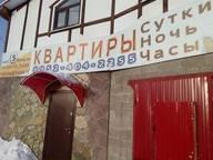 Сдается посуточно 1-комнатная квартира в Воткинске. 0 м кв. Зориной 104