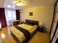Сдается посуточно 2-комнатная квартира в Уфе. 0 м кв. Владивостокская 12