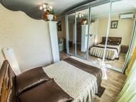 Сдается посуточно 1-комнатная квартира в Уфе. 45 м кв. Чернышевского 97