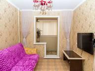Сдается посуточно 2-комнатная квартира в Южно-Сахалинске. 50 м кв. ул. имени А.М. Горького, 62А