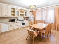 Сдается посуточно 3-комнатная квартира в Казани. 158 м кв. Галискара Камала, 49