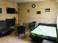 Сдается посуточно 1-комнатная квартира в Керчи. 40 м кв. Чернышевского 21