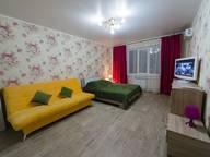 Сдается посуточно 1-комнатная квартира в Оренбурге. 49 м кв. Орджоникидзе 86