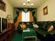 Сдается посуточно 2-комнатная квартира в Челябинске. 0 м кв. ул. Захаренко, 9