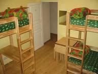Сдается посуточно комната в Риге. 0 м кв. Elizabetes St. 103-1