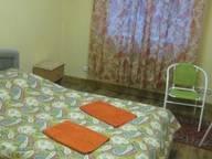 Сдается посуточно комната в Риге. 0 м кв. Raiņa bulvāris, 31