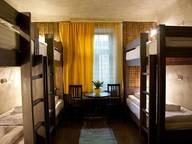 Сдается посуточно комната в Риге. 0 м кв. Balozu Str.12