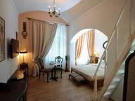 Сдается посуточно 1-комнатная квартира в Праге. 40 м кв. Rumunska 32