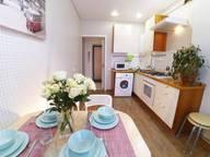 Сдается посуточно 2-комнатная квартира в Казани. 68 м кв. ул.Чернышевского 16