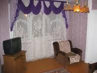 Сдается посуточно 2-комнатная квартира в Кургане. 46 м кв. Карбышева 46