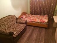 Сдается посуточно 1-комнатная квартира в Белгороде. 0 м кв. апанасенко 56