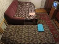 Сдается посуточно 2-комнатная квартира в Москве. 45 м кв. улица Молостовых, 11 корпус 6