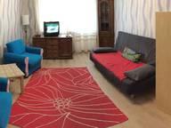 Сдается посуточно 1-комнатная квартира в Новороссийске. 40 м кв. ул. Видова 87