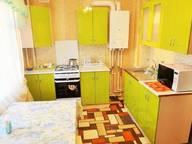 Сдается посуточно 2-комнатная квартира в Костроме. 56 м кв. Машиностроителей д. 35