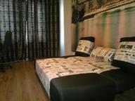 Сдается посуточно 1-комнатная квартира в Белгороде. 47 м кв. ул. Лермонтова, 33А