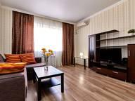 Сдается посуточно 1-комнатная квартира в Краснодаре. 52 м кв. ул. Казбекская, 7