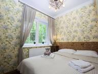Сдается посуточно 1-комнатная квартира в Светлогорске. 60 м кв. ул. Аптечная, 1