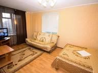Сдается посуточно 1-комнатная квартира в Москве. 40 м кв. Василисы Кожиной 24к1