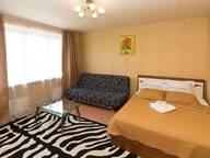 Сдается посуточно 1-комнатная квартира в Москве. 0 м кв. Молодогвардейская 34