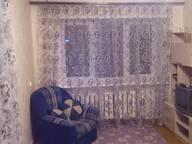 Сдается посуточно 1-комнатная квартира в Кирове. 0 м кв. ул. Азина, 59