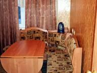 Сдается посуточно 2-комнатная квартира в Кировске. 0 м кв. Ленинградская, д. 15