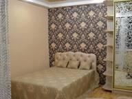 Сдается посуточно 1-комнатная квартира в Саках. 42 м кв. Курортная 61