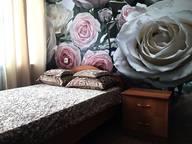 Сдается посуточно 1-комнатная квартира в Воронеже. 0 м кв. ул. Циолковского, 8