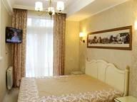 Сдается посуточно 1-комнатная квартира в Ялте. 28 м кв. набережная имени Ленина, 3