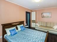 Сдается посуточно 1-комнатная квартира в Тюмени. 39 м кв. Холодильная ул., 14
