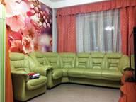 Сдается посуточно 1-комнатная квартира в Салехарде. 42 м кв. Броднева 51