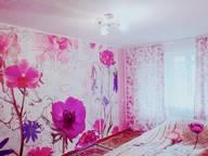 Сдается посуточно 1-комнатная квартира в Кропоткине. 35 м кв. ул. Базарная, 10