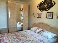 Сдается посуточно 2-комнатная квартира в Партените. 65 м кв. Партенитская 11