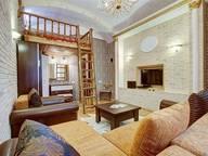 Сдается посуточно 1-комнатная квартира в Санкт-Петербурге. 32 м кв. Невский проспект, 132