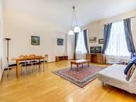 Сдается посуточно 3-комнатная квартира в Санкт-Петербурге. 110 м кв. набережная Мойки, 6