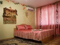 Сдается посуточно 1-комнатная квартира в Астрахани. 34 м кв. Комсомольская Набережная улица, 17