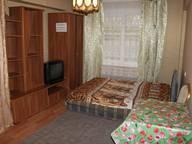Сдается посуточно 2-комнатная квартира в Красноярске. 49 м кв. г. , ул. Анатолия Гладкова д 20