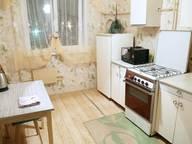 Сдается посуточно 2-комнатная квартира в Столбцах. 0 м кв. улица Центральная