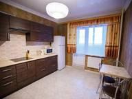 Сдается посуточно 1-комнатная квартира в Брянске. 40 м кв. пр. Станке Димитрова, 65