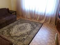 Сдается посуточно 1-комнатная квартира в Челябинске. 43 м кв. ул. Гражданская, 4а