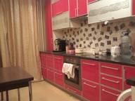 Сдается посуточно 1-комнатная квартира в Рязани. 0 м кв. г.