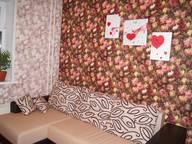 Сдается посуточно 2-комнатная квартира в Шерегеше. 0 м кв. ул. Дзержинского 21/1