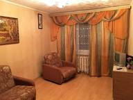 Сдается посуточно 1-комнатная квартира в Подольске. 32 м кв. улица Кирова, 47А