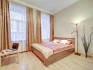 Сдается посуточно 1-комнатная квартира в Санкт-Петербурге. 25 м кв. Пушкинская улица, 9
