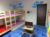 Сдается посуточно 4-комнатная квартира в Красноярске. 90 м кв. улица Молокова, 17