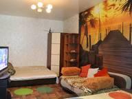 Сдается посуточно 1-комнатная квартира в Ялте. 28 м кв. улица Боткинская, 8