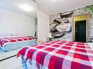 Сдается посуточно 2-комнатная квартира в Москве. 53 м кв. Херсонская улица, 9 корпус 2