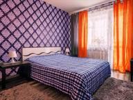 Сдается посуточно 1-комнатная квартира в Ярославле. 32 м кв. улица Некрасова, 9
